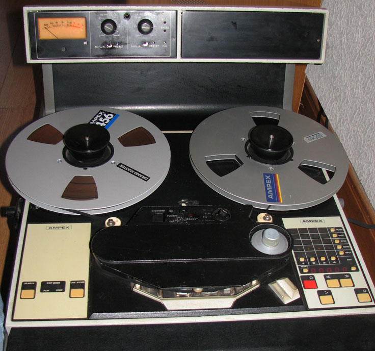 Ampex ATR-100 professional  reel to reel tape recorder in the Reel2ReelTexas.com's vintage recording collection