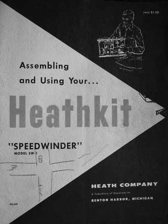1958 HeathKit Speedwinder SW-1 in Phantom Productions vintage recording collection