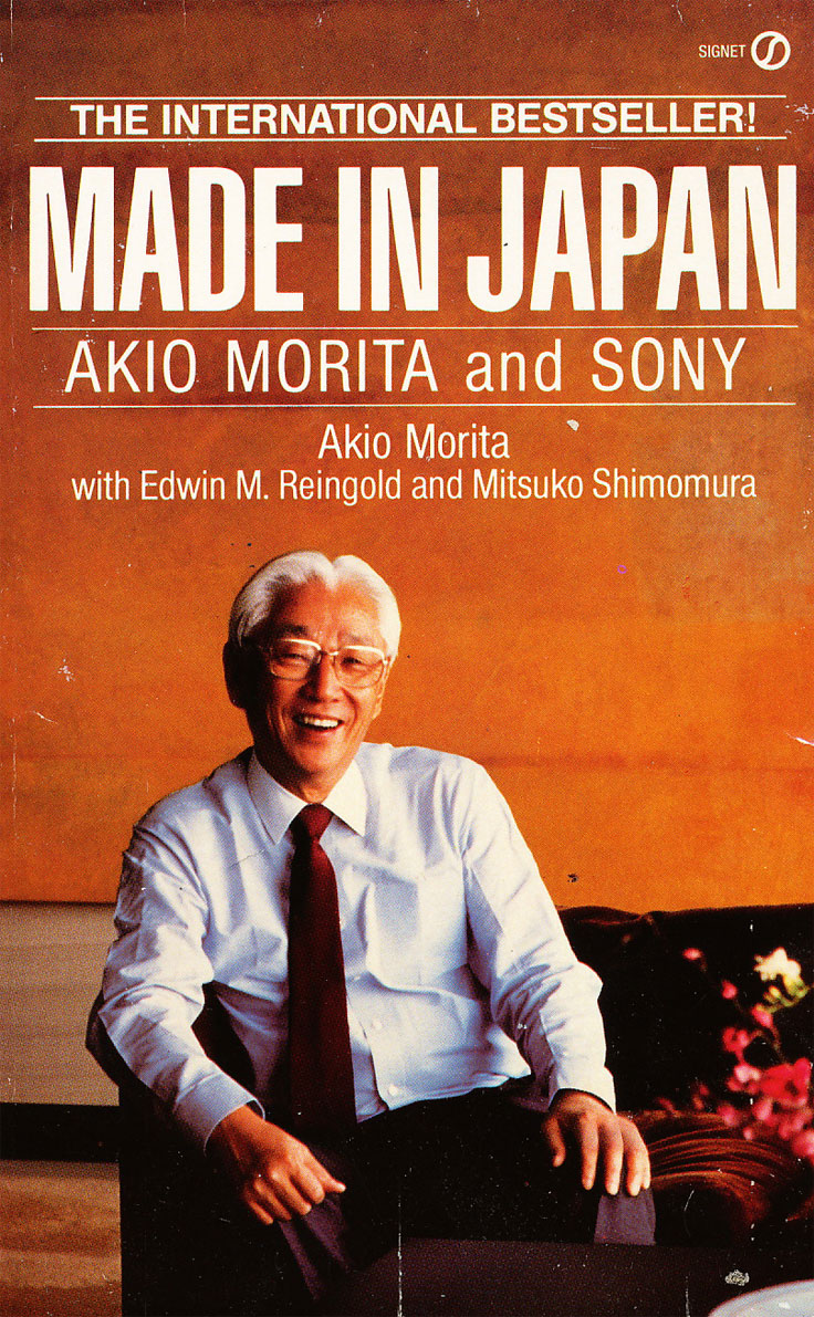 Made in Japan book and Sony & Akio Morita