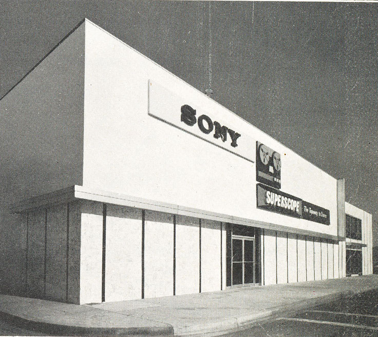 Sony Superscope building in the Museum of Magnetic Sound Recording