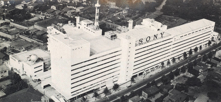 The Sony factory in Tokyo Japan in the Museum of Magnetic Sound Recording