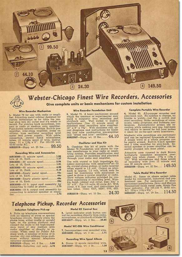 picture of recorders in the 1948 Lafayette holiday catalog