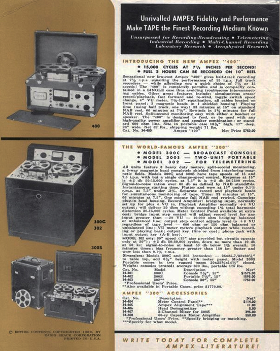 1951 Radio Shack catalog ad for the Ampex 300 and Ampex 400 professional reel to reel tape recorders in Reel2ReelTexas.com's vintage recording collection