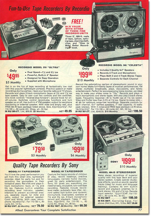 picture of tape recorders from the 1962 sale catalogs
