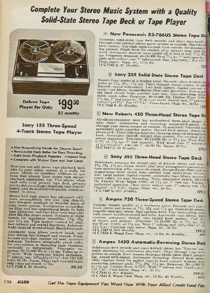 picture of reel tape recorders in the 1968 Allied Radio catalog