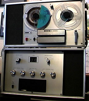 Teac A-2020 reel tape recorder previously in Reel2ReelTexas.com vintage reel to reel tape recorder collection