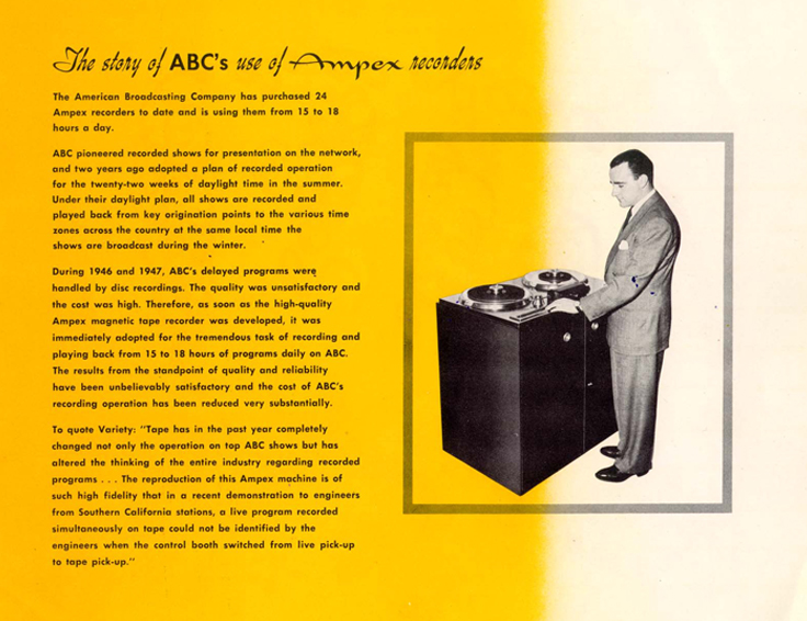1948 brochure for the Ampex 200A reel tape recorder in Reel2ReelTexas.com's vintage recording collection