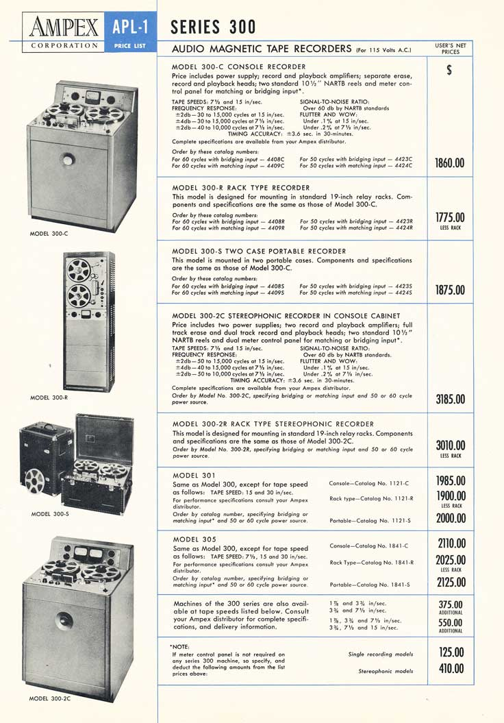 1953 Ampex 300 price list in Reel2ReelTexas.com's vintage recording collection