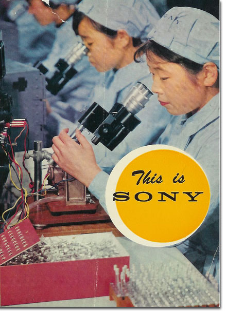 1958 cover of Sony booklet showing their reel to reel tape recorder production in the Reel2ReelTexas.com's vintage recording collection
