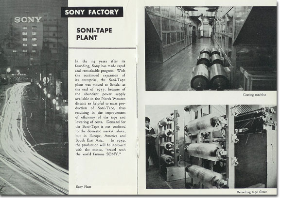 1958 Sony booklet showing their reel to reel tape recorder production  in the Reel2ReelTexas.com's vintage recording collection