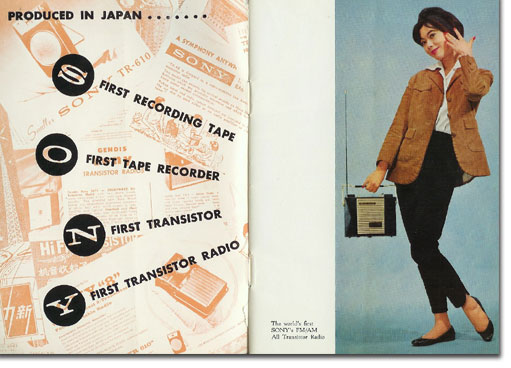 1958 Sony booklet showing their portable radio in the Reel2ReelTexas.com's vintage recording collection