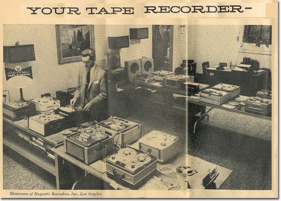 Magnetic Recorders showroom in 1958