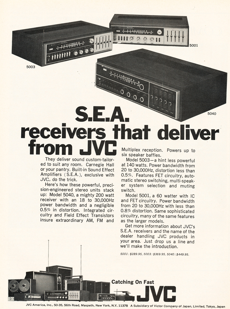 1969 ad for JVC reel to reel tape recorder in Reel2ReelTexas.com's vintage recording collection