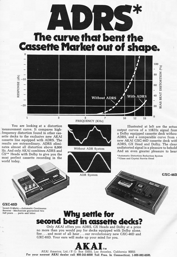 1972 ad for the Akai cassette recorders in the Reel2ReelTexas.com vintage recording collection