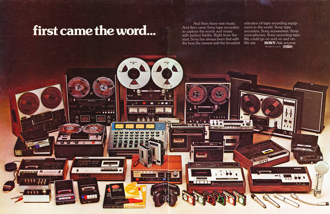 1974 ad showing all of Sony's many reel to reel tape recorders including the TC-580, TC-854, plus other items that are in the Reel2ReelTexas.com's vintage recording collection