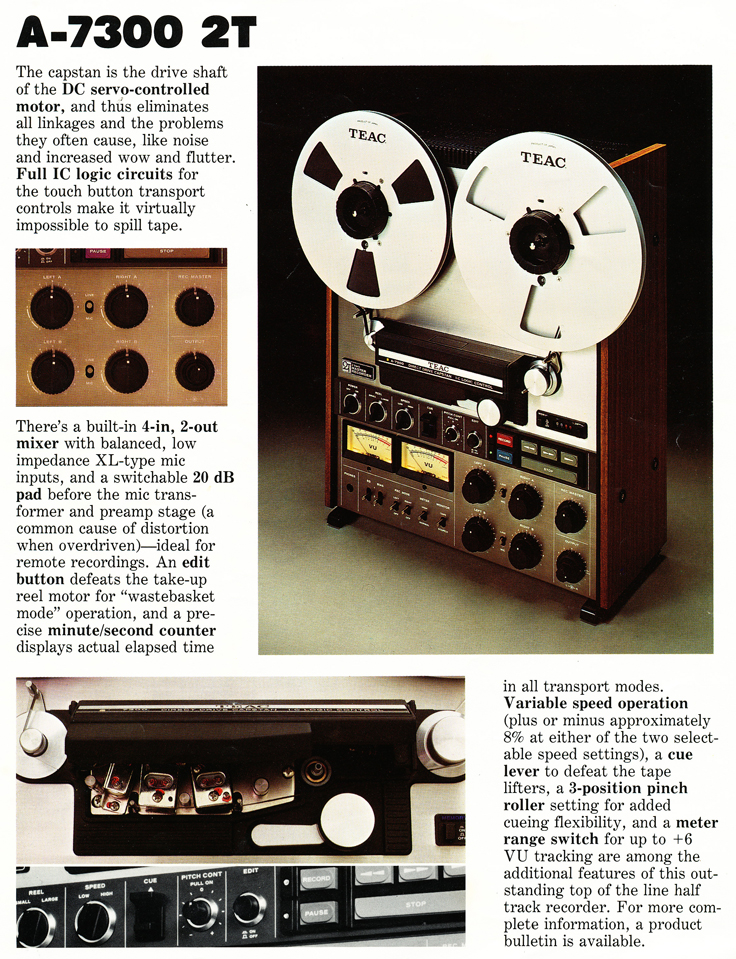 Ampex ATR-700 built by Teac and released by Teac as the A-7300 reel tape recorder.