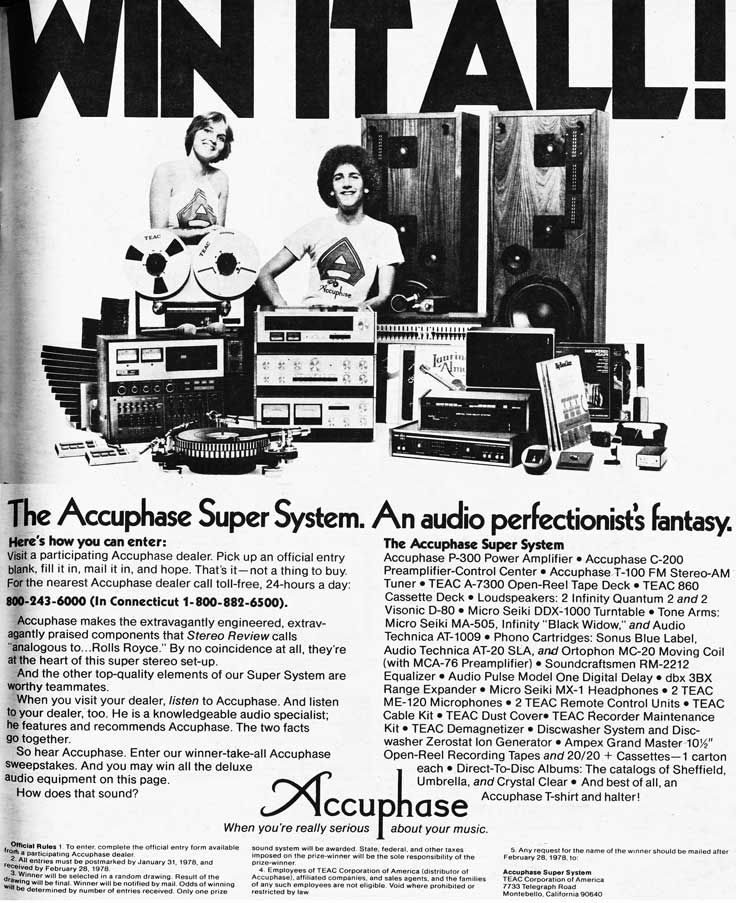 1977 ad for Accuphase in Reel2ReelTexas.com's vintage recording collection