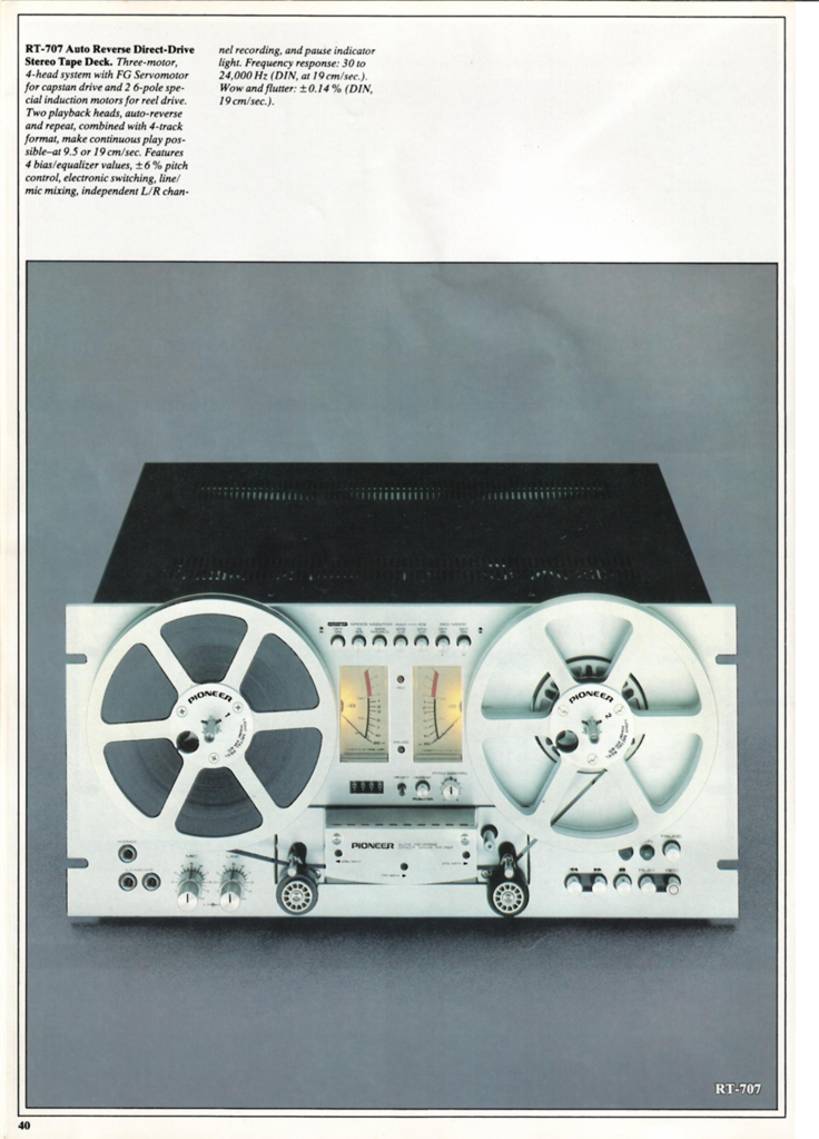 1979/1980 Pioneer audio catalog in the Reel2ReelTexas.com's vintage recording collection