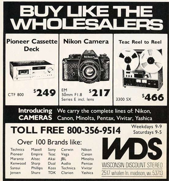 1979 WDS ad in Phantom Productions' vintage tape recording collection