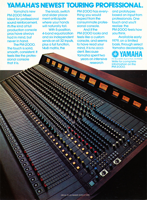 1979 Yamaha PM-2000 mixer ad in Phantom Productions' vintage tape recording collection