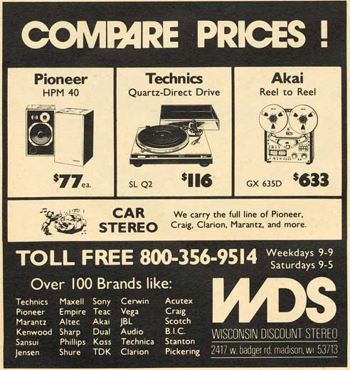 1980 WDS ad featuring the Akai 635D in Reel2ReelTexas.com's vintage recording collection