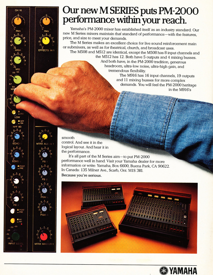 1982 ad for the Yamaha PM-2000 mixer  in Phantom Productions' vintage recording collection