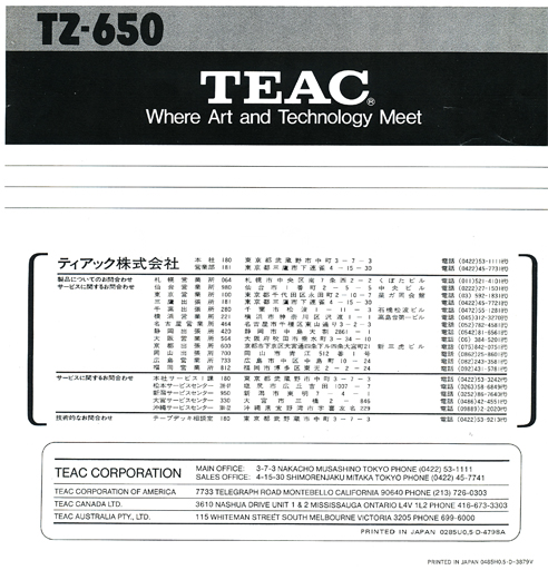 1982 Teac TZ-650 Dust Cover Owner's Manual in Phantom Productions' vintage reel tape recording collection