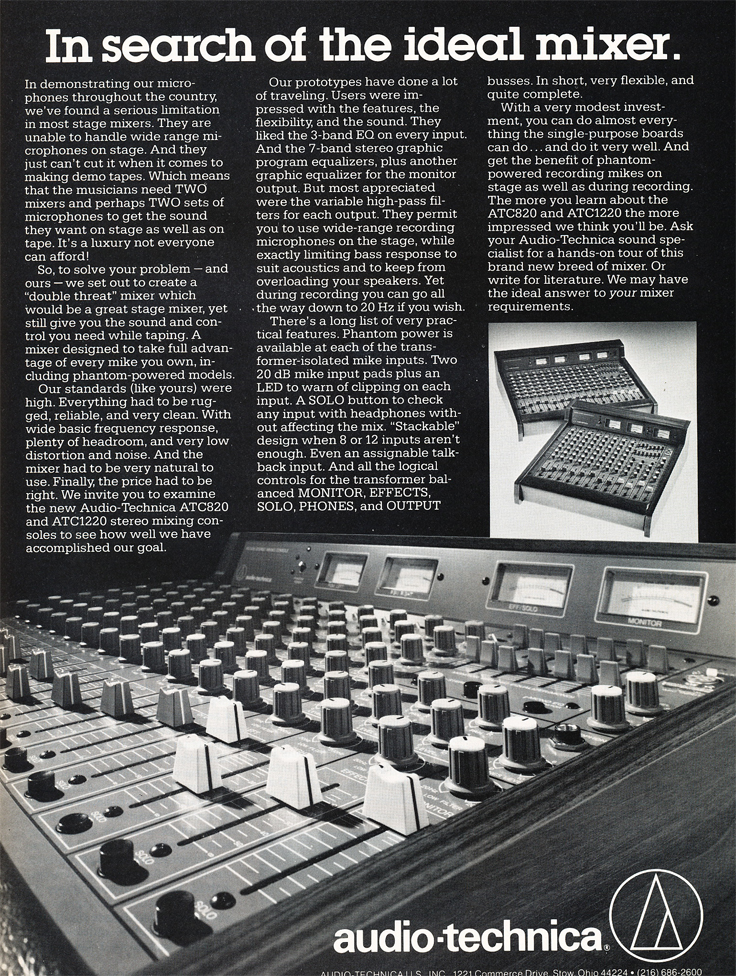 1983 ad for the Audio Technica ATC consoles in Reel2ReelTexas.com's vintage recording collection