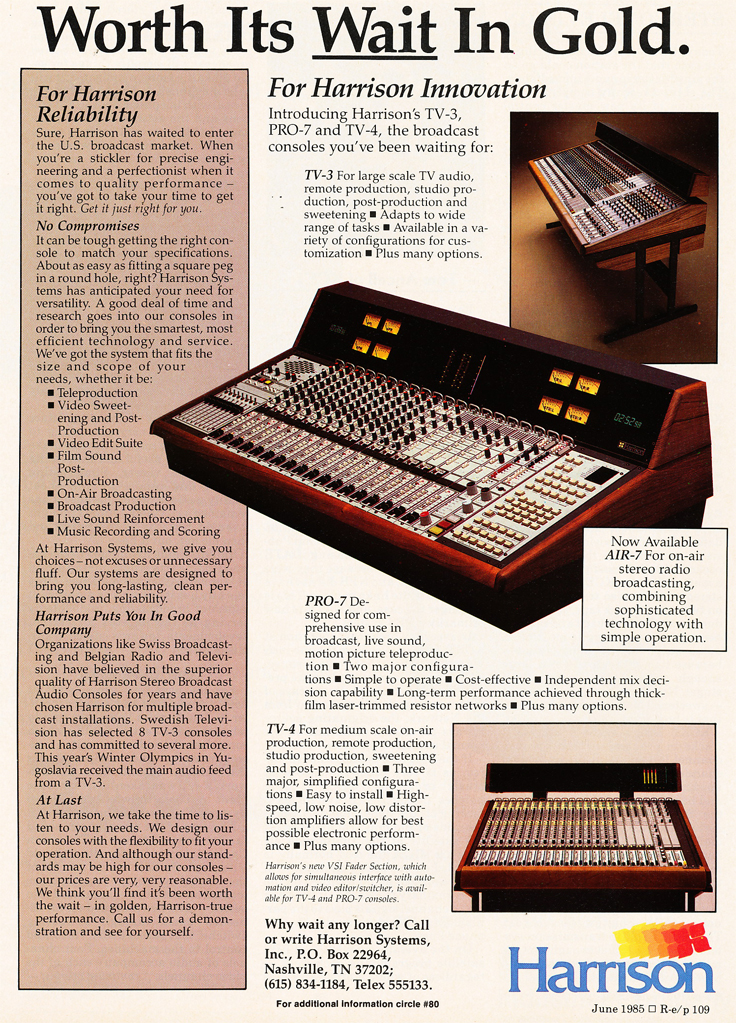1985 ad for Harrison mixers in Reel2ReelTexas.com's vintage recording collection