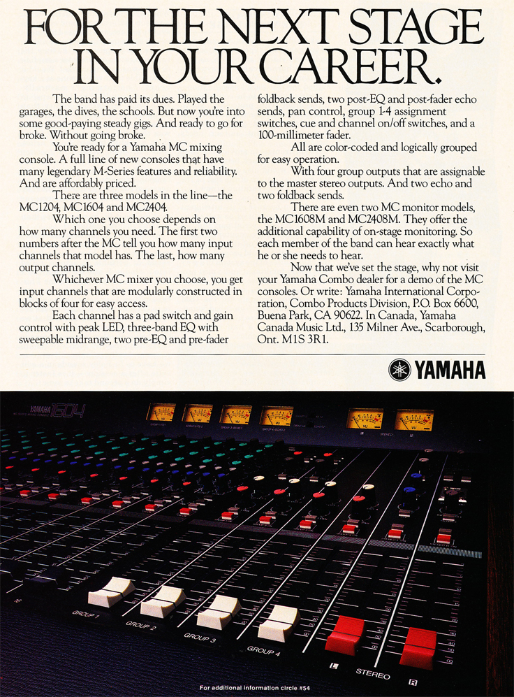 1985 ad for Yamaha mixers in Reel2ReelTexas.com's vintage recording collection