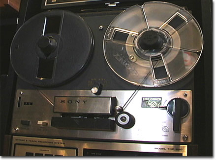 picture of Sony 263D reel to reel tape deck