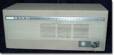 picture of Sony SRA-464