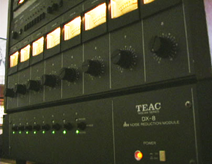 Teac Tascam 80-8 eight track 1/2 inch reel tape recorder in Reel2ReelTexas.com's vintage recording collection