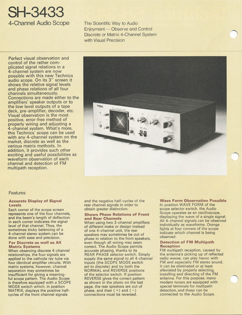 Brochure page 2 of Technics SH 3433 4 channel audio scope in   Phantom Productions vintage recording collection